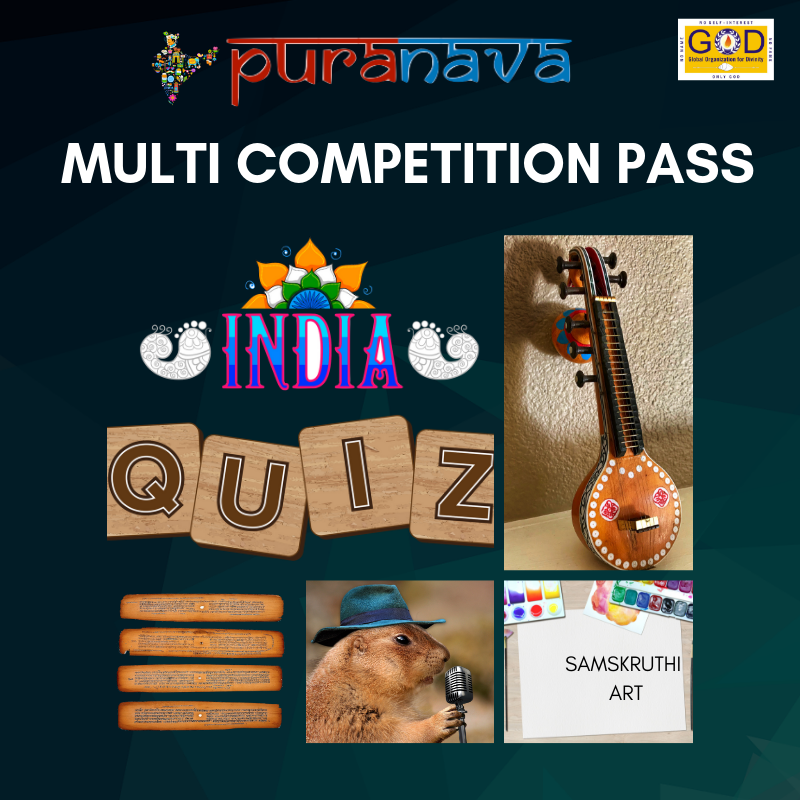 Multi Competition Registration