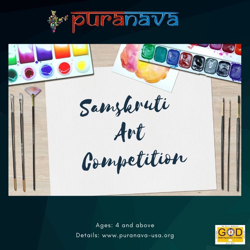 SAMSKRUTI ART CONTEST