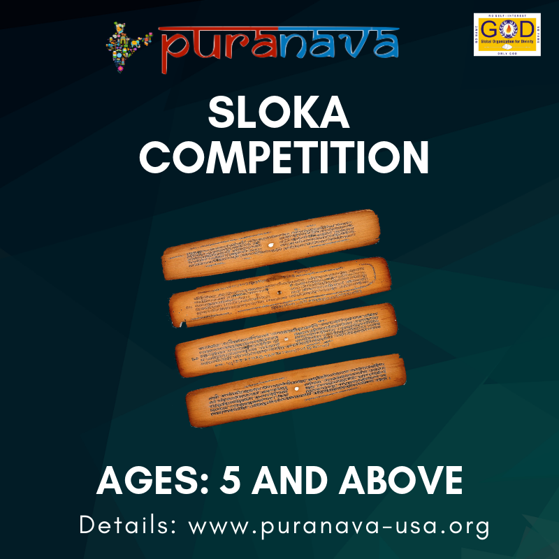 Sloka Competition