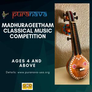 Madhurageetham Music