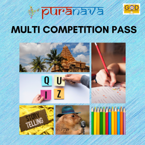 Multi-competition Pass