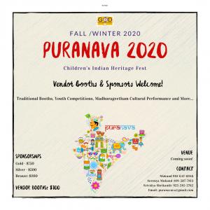 Puranava_2020_sponsor