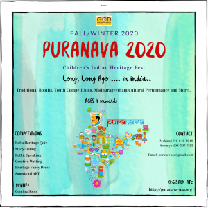 Puranava2020Flyer_shared (1)