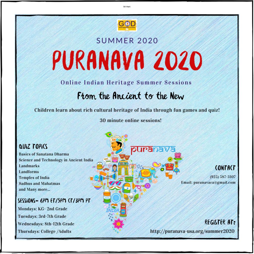 Puranava2020Flyer_shared