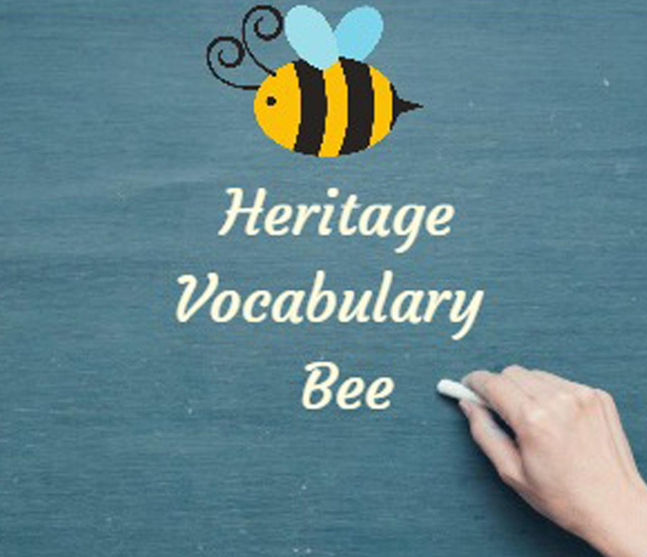 heritage-bee